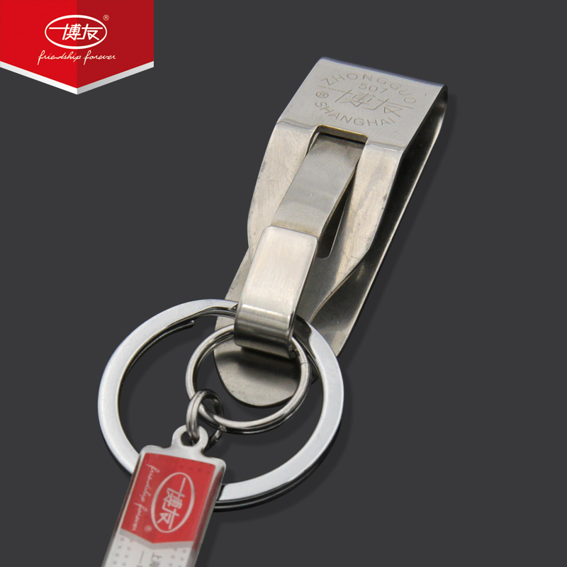 Bo Friends stainless steel anti-loss key buckle men's waist hanging car single ring key chain metal pendant creative Gifts