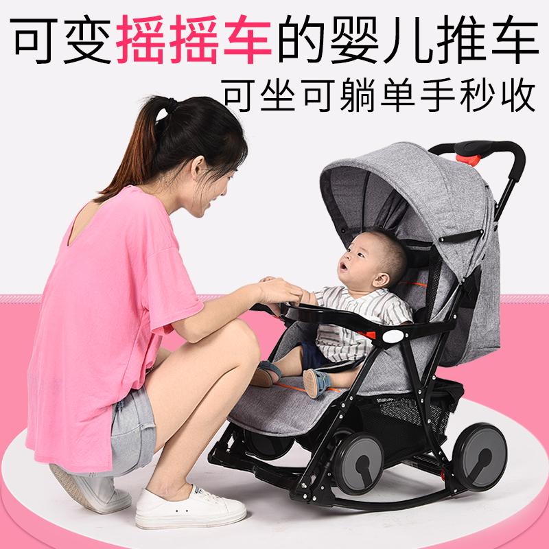 婴儿推车可坐可躺轻便折叠0-1-3岁宝宝简易便携式小孩儿童手推车