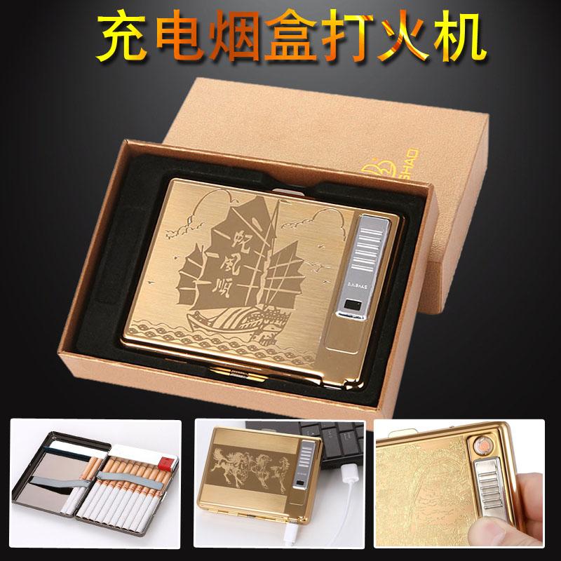 20支装不锈钢金属自动弹盖烟盒便携充电打火机一体可换丝免费刻字