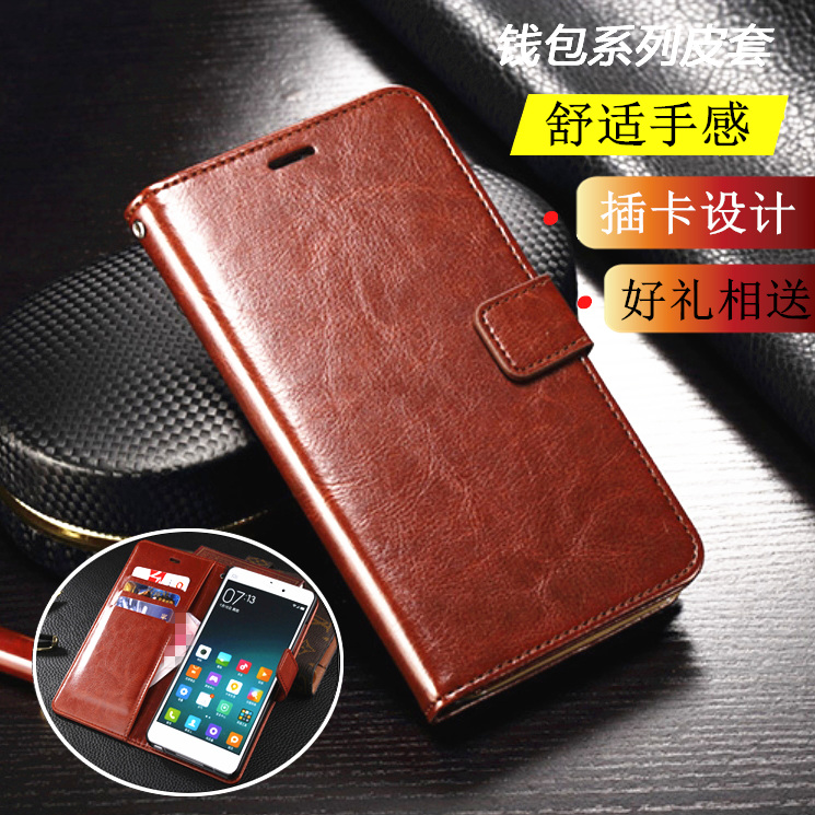 Jane Charm plus a second generation mobile phone flip leather holster One Plus two mobile phone protection shell 1 +2 bracket models