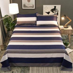 学生宿舍单人双人床被单