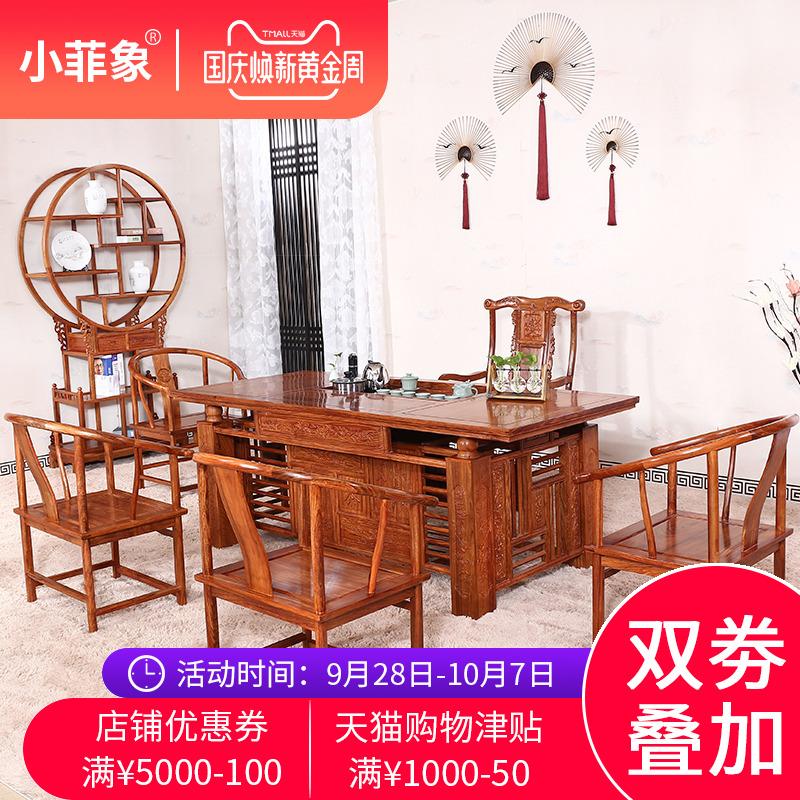 花梨木红木茶桌椅组合 仿古功夫茶台茶几家具实木茶艺商铺茶桌180
