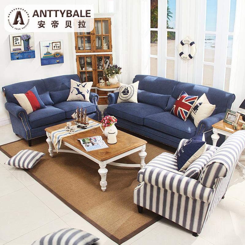 地中海沙发 小户型美式乡村风格布艺沙发三人客厅整装 1+2+3组合
