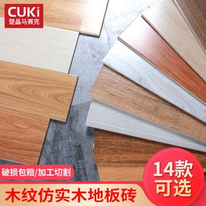 北欧仿实木纹地板砖150×800客厅仿古砖地砖阳台卧室地板防...