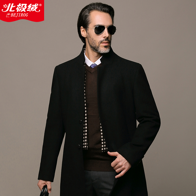 Men's coat Bejirog b2014374