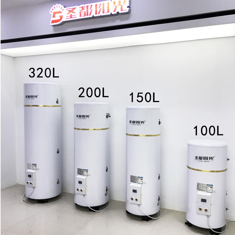 圣都阳光商用大容量电热水器THZ500L