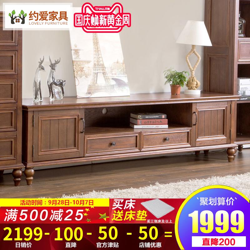 美式全实木电视柜茶几组合复古乡村简约电视机柜地柜客厅家具套装