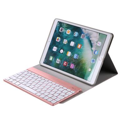 苹果ipad pro 10.5键盘保护套ipadpro10.5蓝牙键盘保护壳A1701硅胶防摔平板电脑皮套A1709全包边网红轻薄软壳