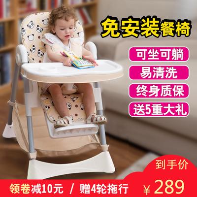 ARICARE多功能儿童餐椅宝宝餐桌椅可折叠便携婴儿小孩吃饭座椅子
