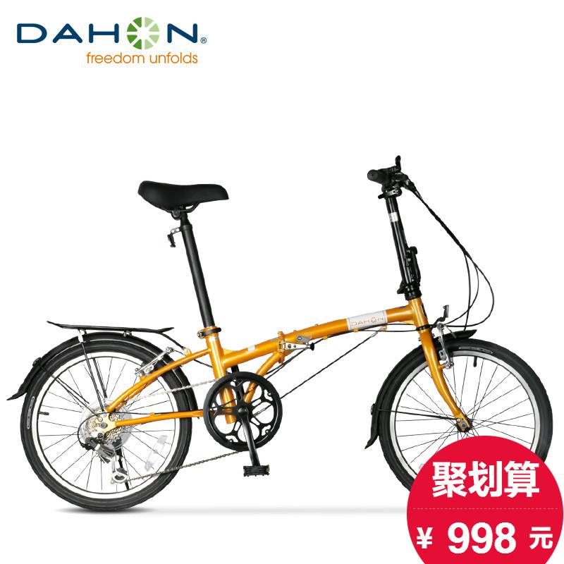 DAHON大行折叠自行车20寸超轻变速成人学生男女式折叠单车HAT060