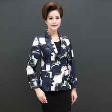 Clothing for ladies According to Xiang