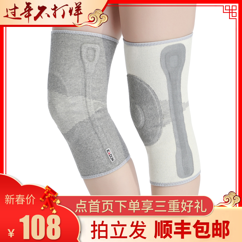 Meniscus injury knee sports men and women running old cold leg fitness knee leg warm winter protection