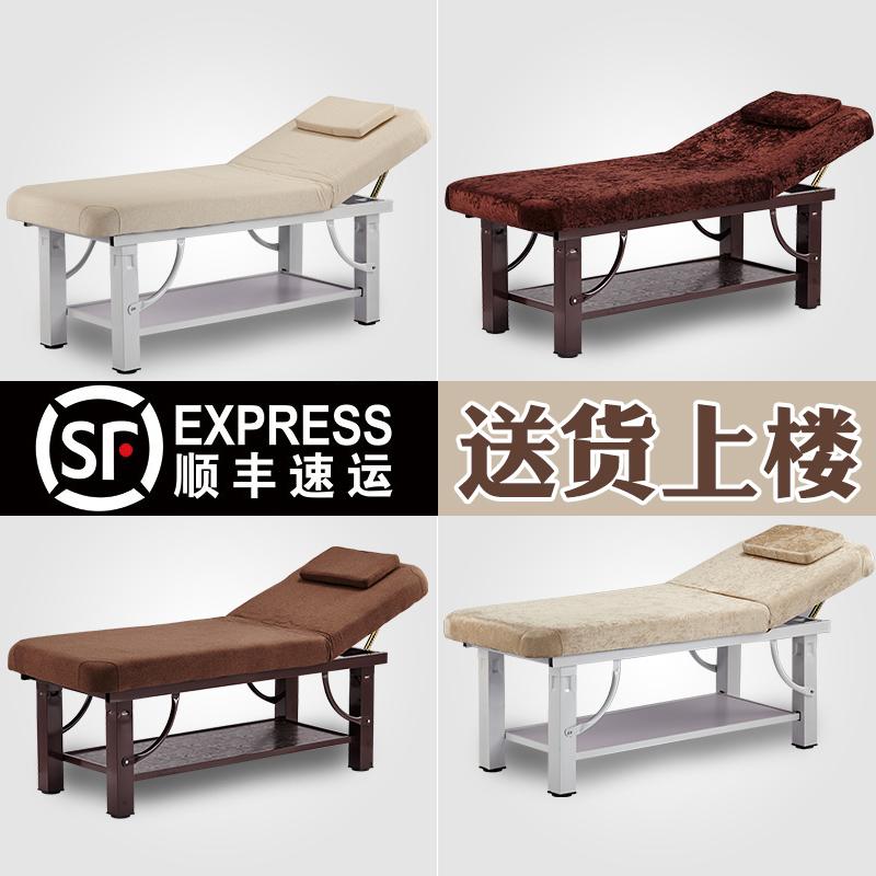 顺丰送上楼美容床美容院专用按摩理疗家用带洞美体床多功能纹绣床