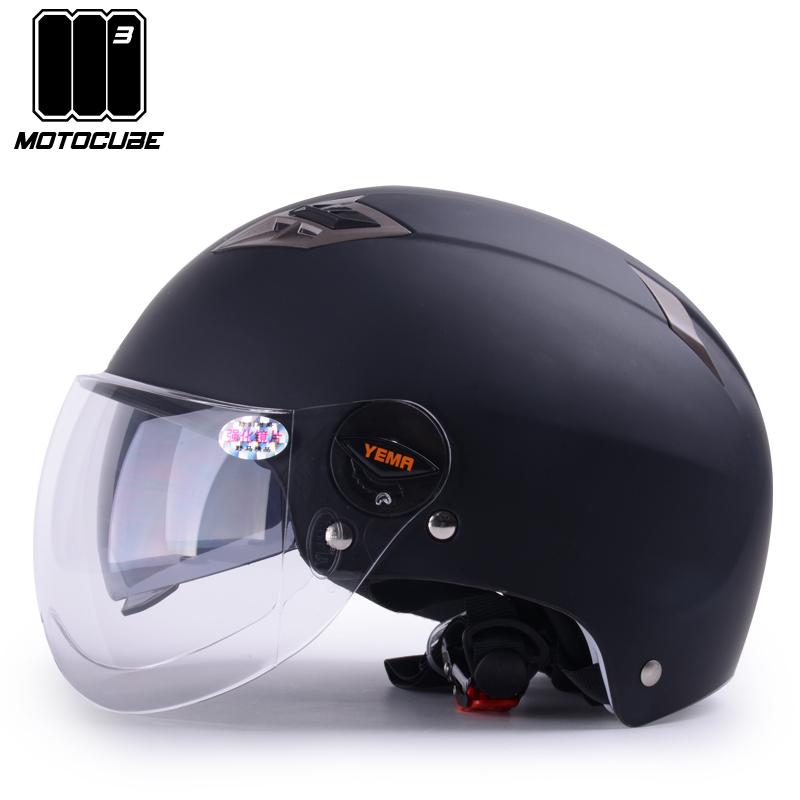 摩托车头盔男女双镜片夏季电动车安全帽夏天防晒半盔防紫外线