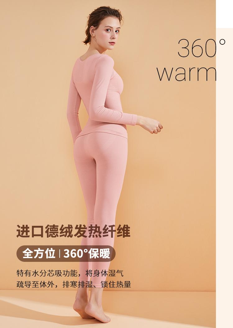 360°Warn进口德绒发热纤维全方位|360°保暖特有水分芯吸功能,将身体湿气疏导至体外,排寒排湿、锁住热量-推好价 | 品质生活 精选好价