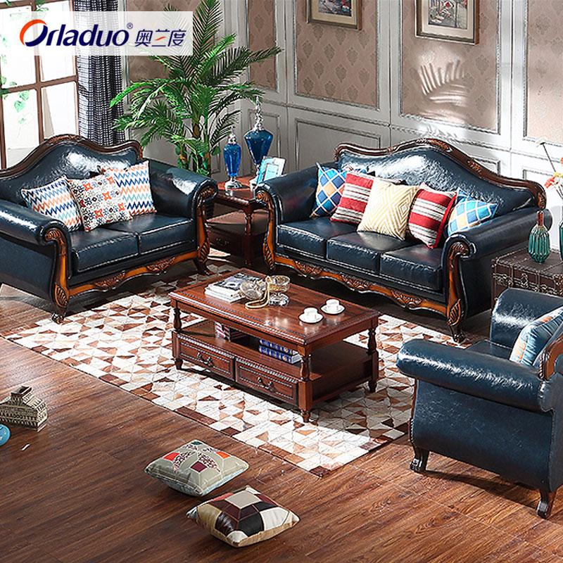 美式乡村真皮沙发头层牛皮田园简约现代北欧转角123组合轻奢客厅