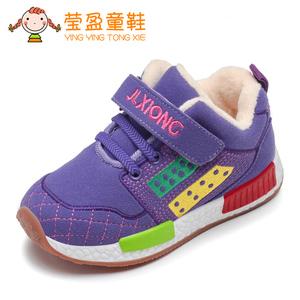 男女童鞋宝宝棉鞋加绒