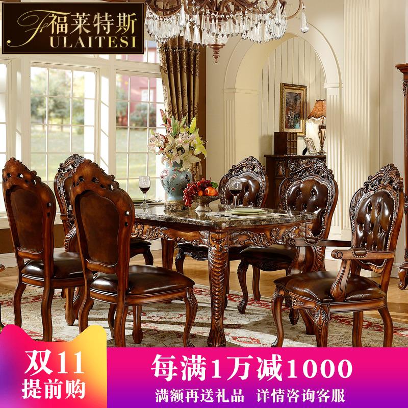 欧式餐桌椅天然大理石实木雕花长方形大户型高档别墅餐桌椅组合