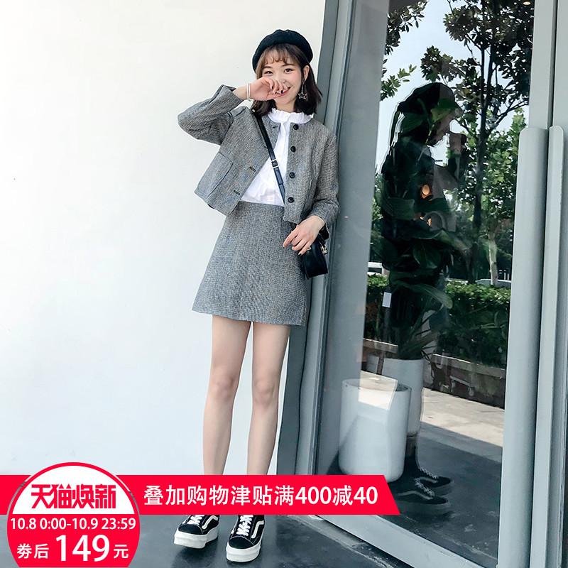 小西装外套女2018新款春秋休闲格子套装裙小香风chic英伦学生西服