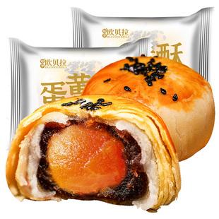 蛋黄酥雪媚娘早餐面包整箱小零食品小吃糕点休闲网红爆款美食解馋