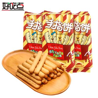 好吃点熊字饼干115g*3包装儿童卡通饼干办公室小零食下午茶点心