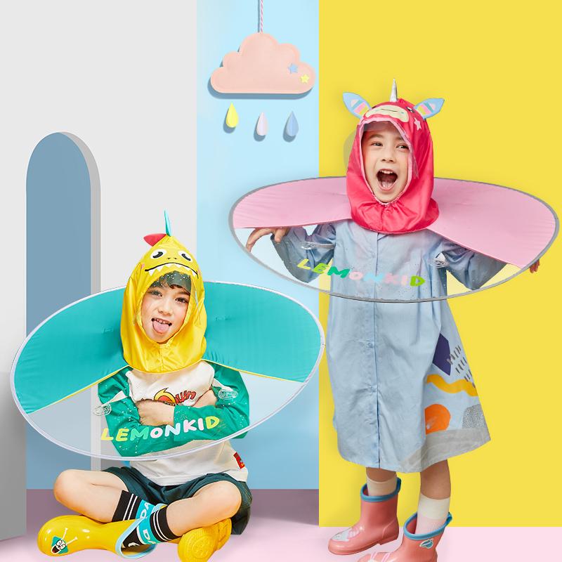 五儿童飞碟伞恐龙小黄鸭男女童网红雨披幼儿园学生宝宝斗篷式雨衣