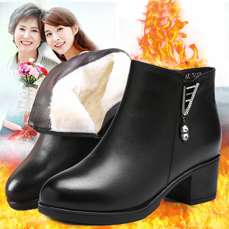 妈妈棉鞋女冬2018新款皮靴加绒女鞋中跟短靴粗跟棉靴中年保暖冬鞋