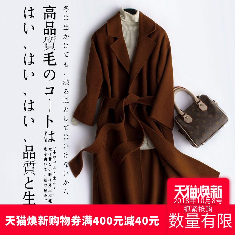 双面呢羊毛大衣女中长款毛呢外套秋冬季零羊绒呢子韩版反季清仓