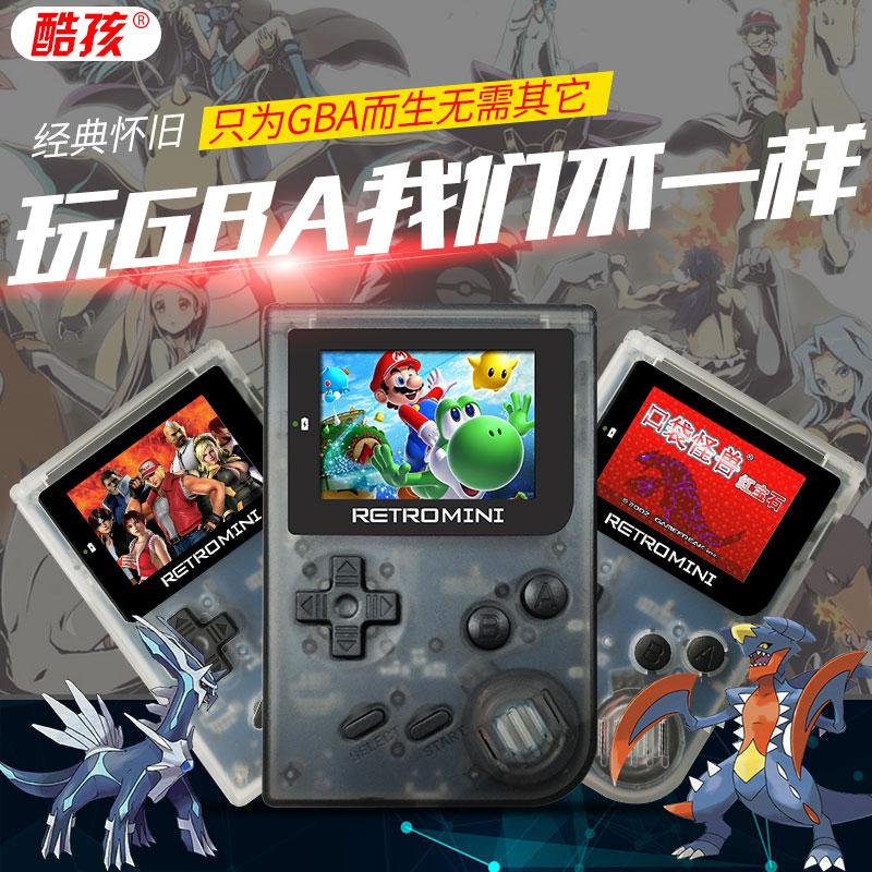 酷孩Retromini掌机GBAmini怀旧经典掌上口袋妖怪GBA游戏机儿童,降价幅度15.5%
