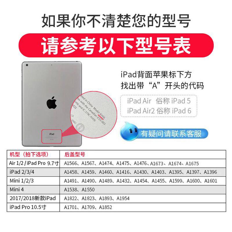 ipad air2钢化膜mini4-3-2苹果平板电脑9.7寸新款2017-2018全屏air1蓝光迷你pro10.5英寸护眼玻璃ipad5-6贴膜