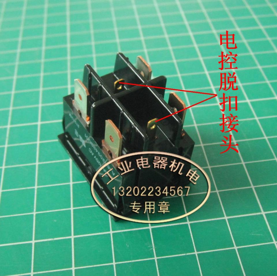nais 日本松下 aj8r2094bbu01 船型開關 帶電控脫扣 帶遠控