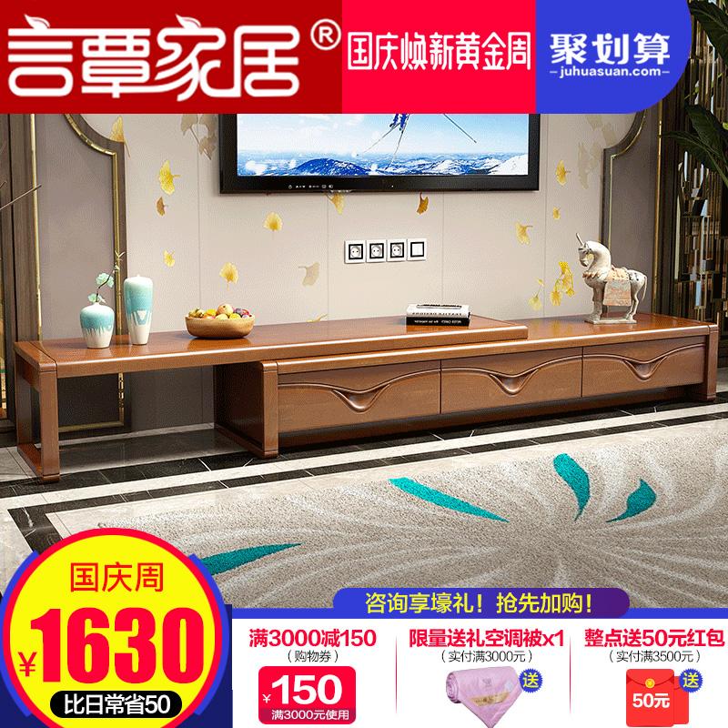 新中式实木电视柜组合现代简约简易茶几伸缩电视柜整装客厅家具