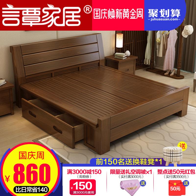 实木床现代新中式1.8米1.5胡桃木色高箱储物床双人床实木主卧床