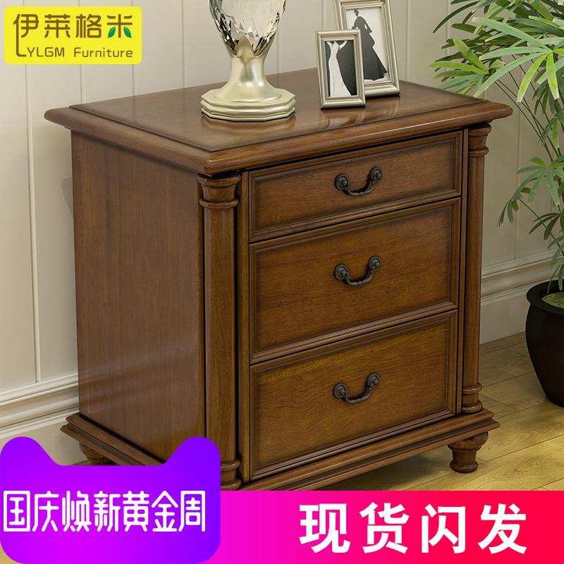 床头柜现代简约小柜子迷你实木收纳柜欧式简易边柜卧室组装储物柜