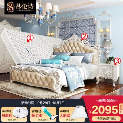 莎伦诗 欧式床1.8米双人床 皮床法式床雕花婚床田园公主床实木床
