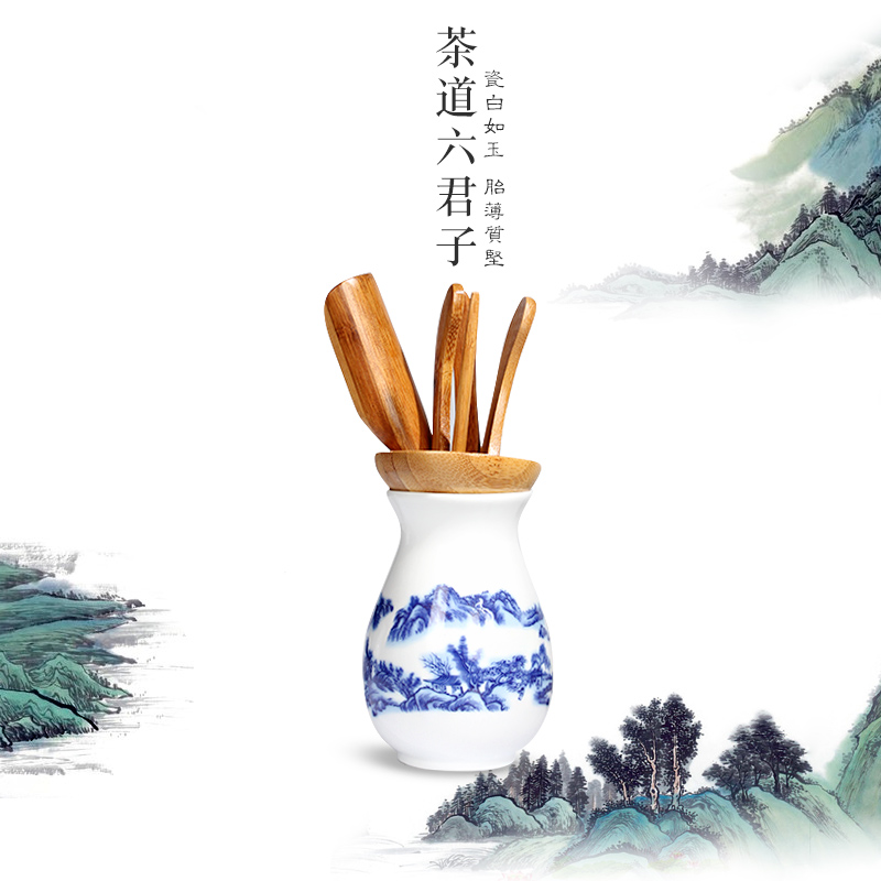 Melts if six gentleman 's suit kung fu tea tea accessories blue and white porcelain white porcelain combination moso bamboo tea art furnishing articles