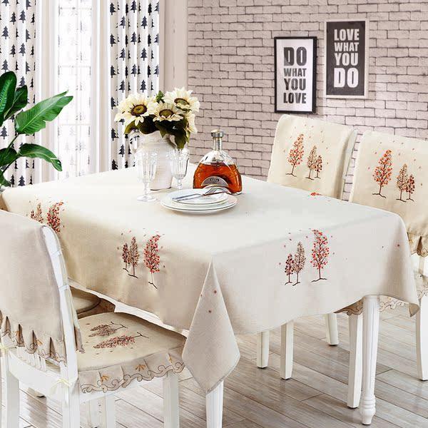 餐桌布椅子套餐椅套茶几布桌布布艺欧式布艺坐垫椅套椅垫套装