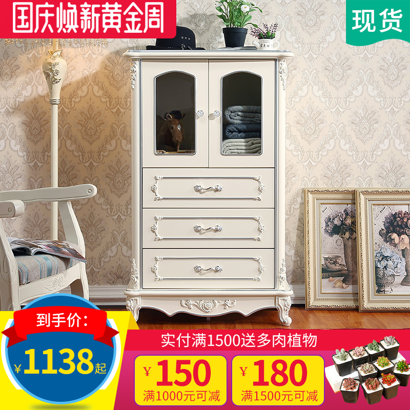 朗境 欧式三斗柜客厅2门斗橱复古白色卧室柜子田园储物实木抽