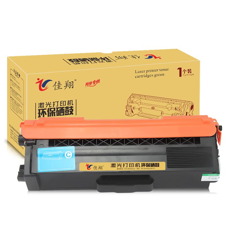 佳翔 适用兄弟MFC-L8900cdw粉盒TN471 HL-L9310cdw易加粉墨盒TN476 L8260cdn打印机硒鼓