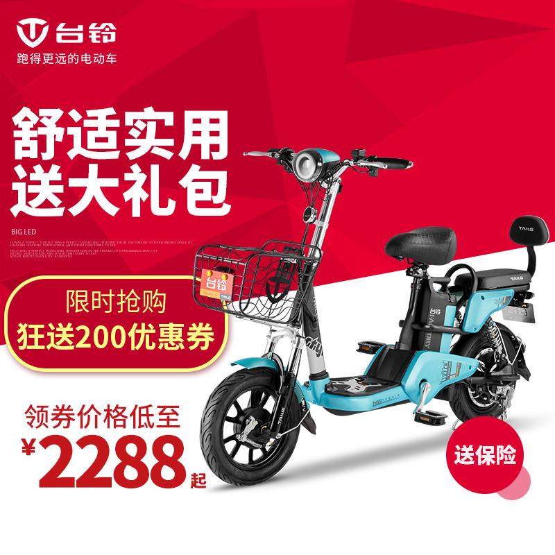 台铃GL1新款真空胎锂电池电动自行车 48V成人电动车助力车代步车
