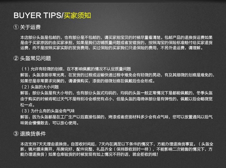 凤求凰车品专营店_野马品牌产品评情图
