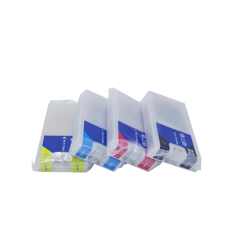 格之格T7931BK T7932C T7933M T7934Y四色打印机墨盒适用爱普生EPSON WF-5113 WF-5623打印机墨盒