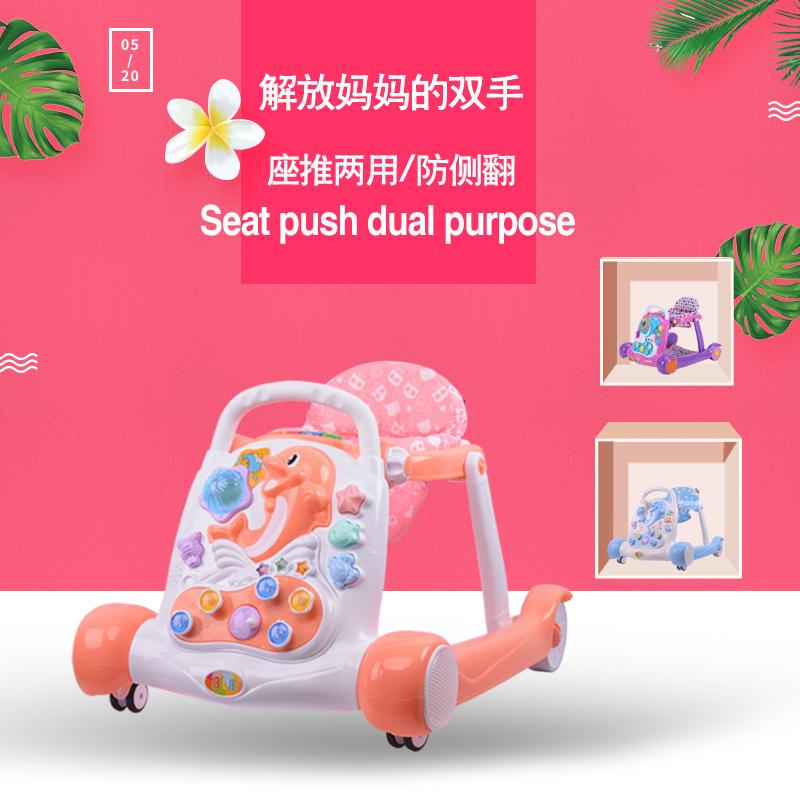 宝乐堡宝宝婴儿7-18个月可坐多功能防侧翻带音乐助步手推车学步车