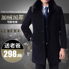 Men's coat Humnkng hd82683