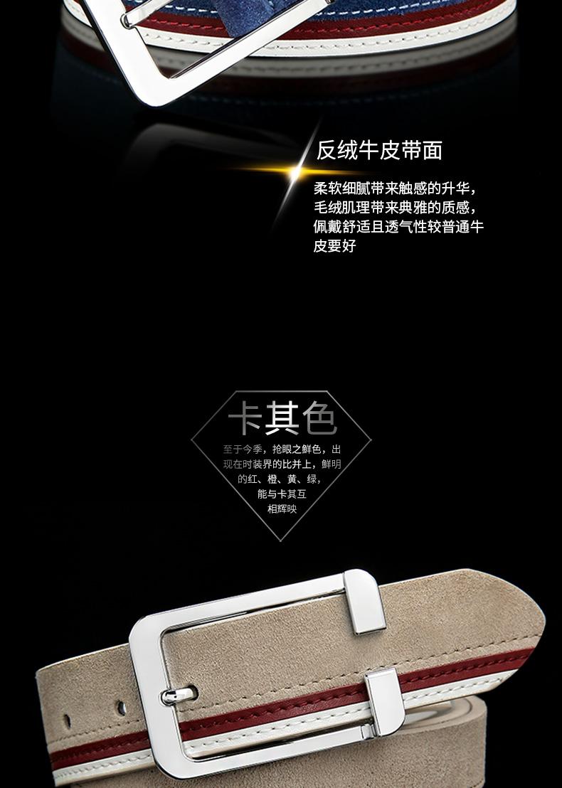 finshine法帅旗舰店_FINSHINE/法帅品牌产品详情图
