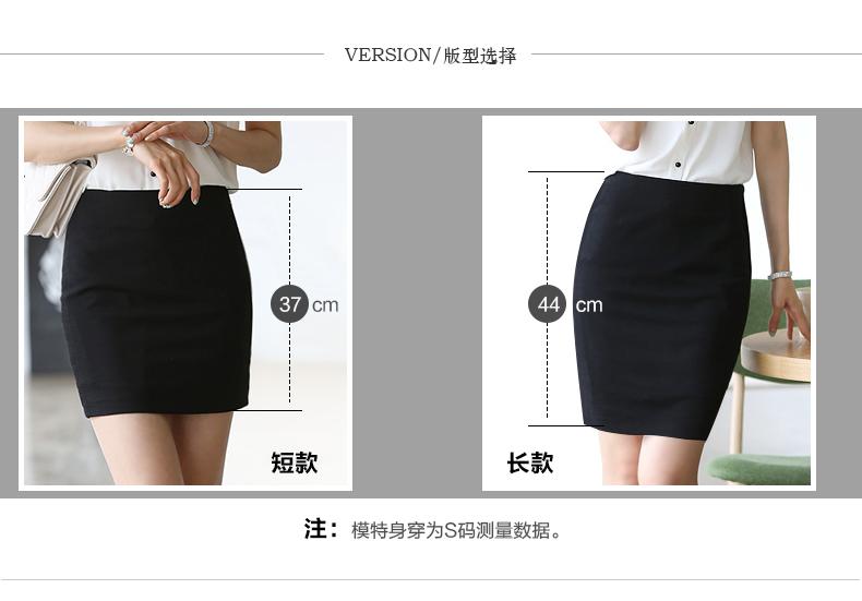 作一步包臀女式超短裙子 原价99.00元 现价59.00元包邮抢购