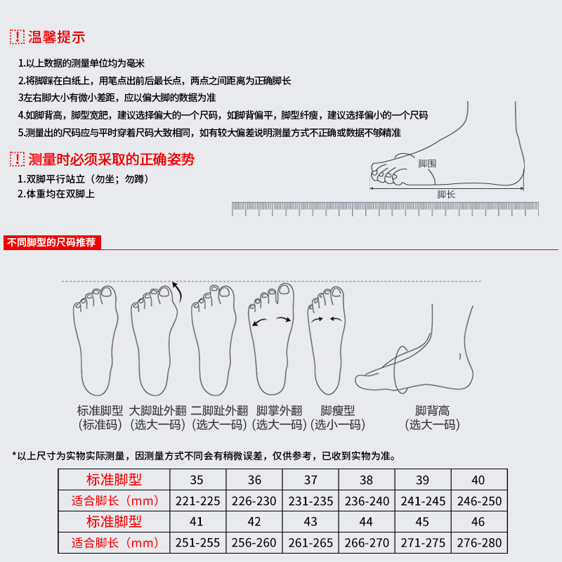 Xin Yi Sports Exam Special Shoes Track And Field Long Jump Male And
