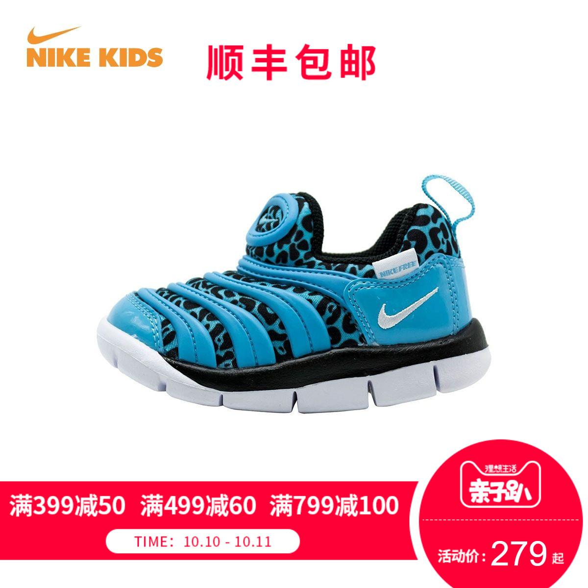 NIKE耐克毛毛虫儿童缓震运动鞋婴童小童跑步鞋男女童2018秋季新款