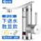 【温度显示】卫生间下进水+漏电保护器
