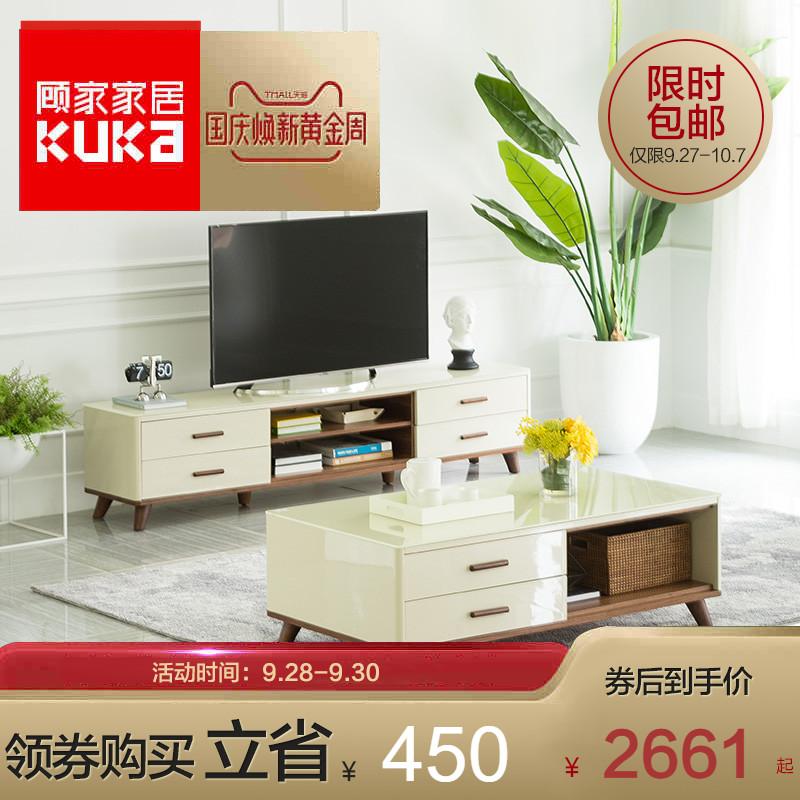 顾家家居北欧现代实木脚白色钢化玻璃茶几电视柜客厅家具PTDK009
